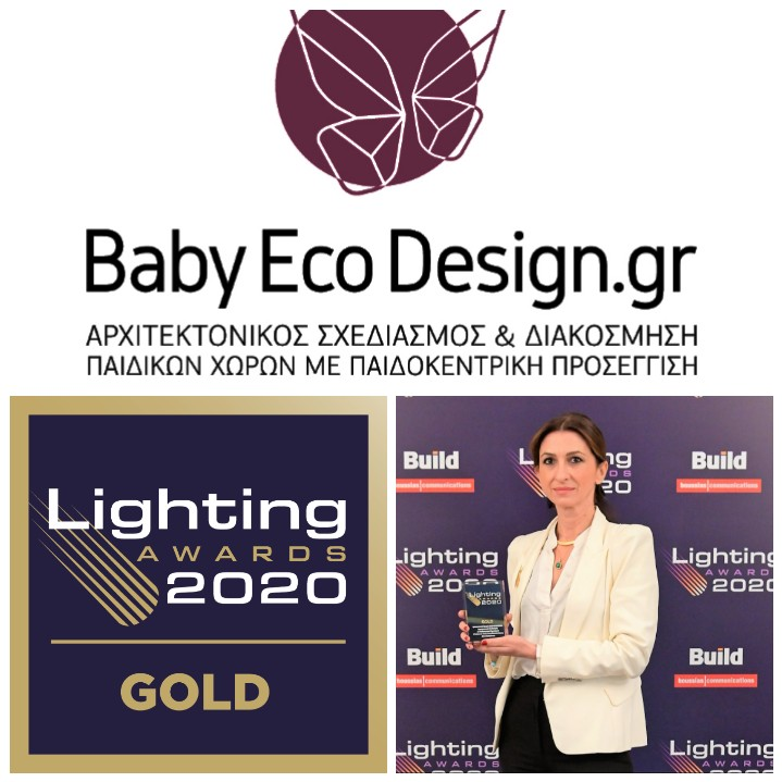 Βραβεύτηκε το αρχιτεκτονικό γραφείο BabyEcoDesign, στα πανελλήνια βραβεία Φωτισμού, Lighting Awards 2020