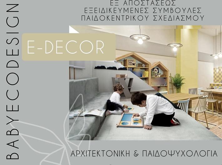 BabyEcoDesign E-DECOR Services