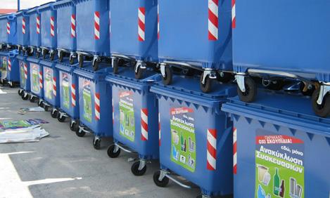Τι δεν πρέπει να πετάμε στους μπλε κάδους ανακύκλωσης